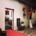 Tongli Town Eatery