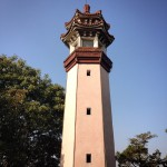 Tai Lake Lighthouse