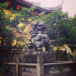 Jingci Temple Lion