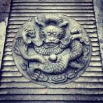 Jingci Temple Medallion