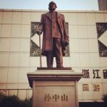 Sun Yat-Sen in Hangzhou