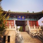 Yuejiang Tower Gate