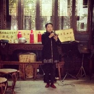 Gan's Grand Courtyard - Opera Singer