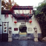 Gan's Grand Courtyard - Entrance