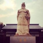 Sun Quan Memorial