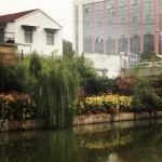 Nanjing - Canal Park