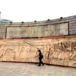 Shanghai Memorial Guard