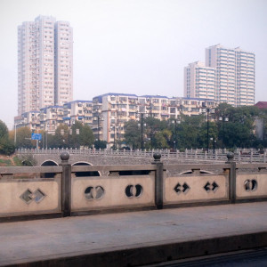 Nanjing Bridge View