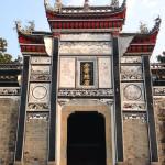 So I Went to China