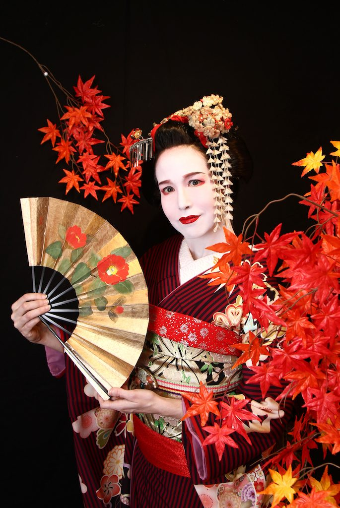 Me in Formal Kimono with Fan and Leaves