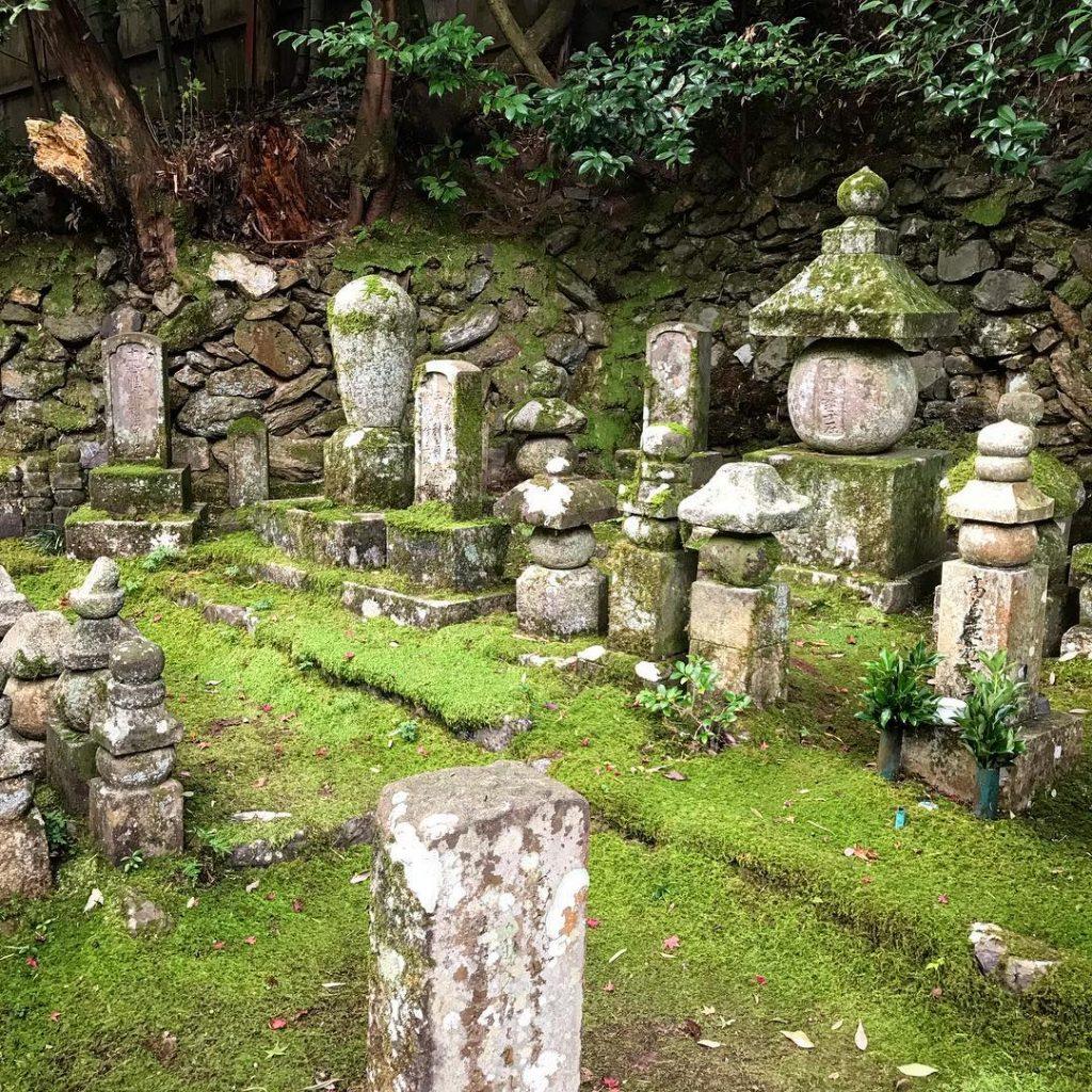 Gio-ji - Monuments