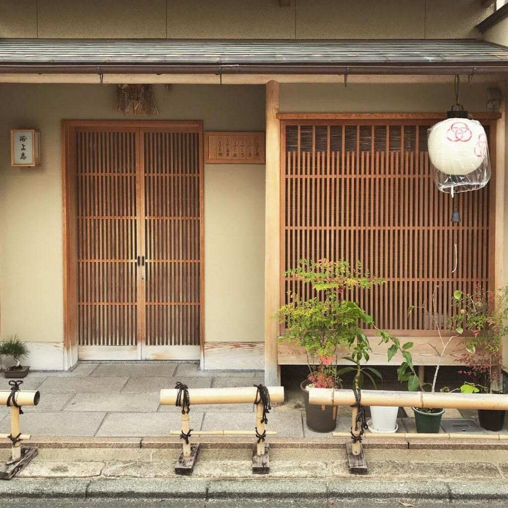 Gion House - Front View