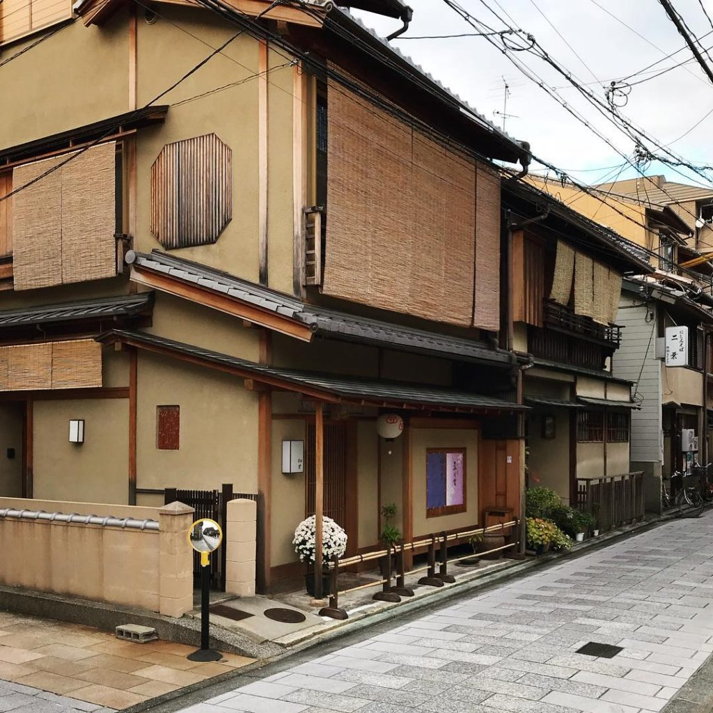 Gion House - Street View