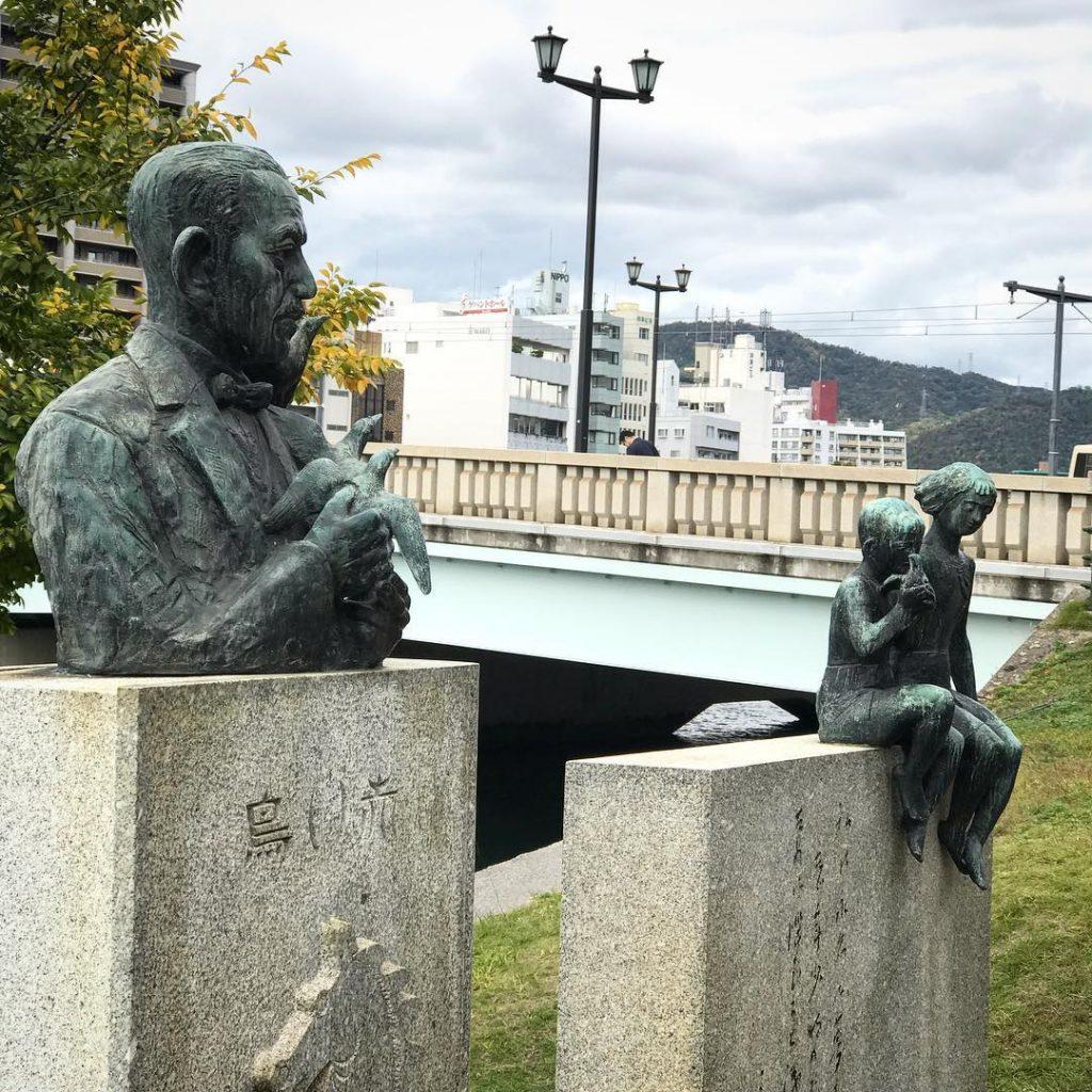 Hiroshima Miekichi Suzuki Monument