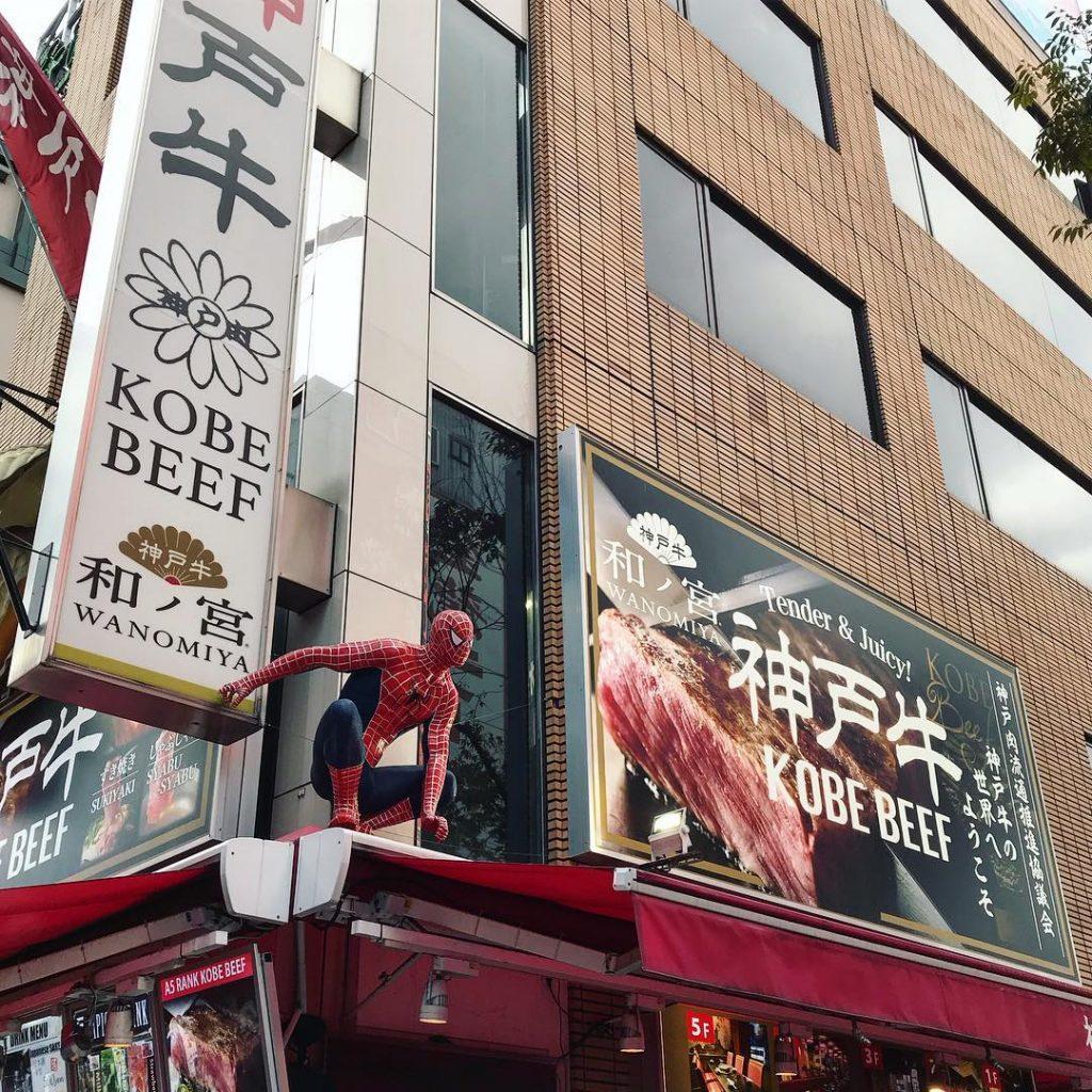Osaka - Spider-Man Beef
