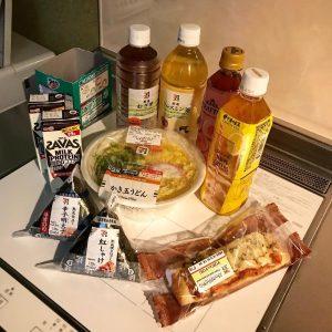 Kyoto 7-Eleven Haul