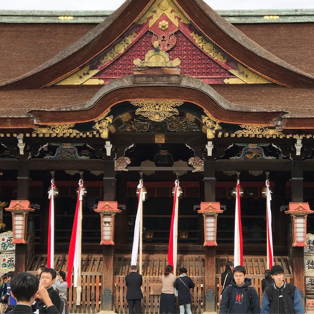 Kitano Tenmangu Shrine - Bells