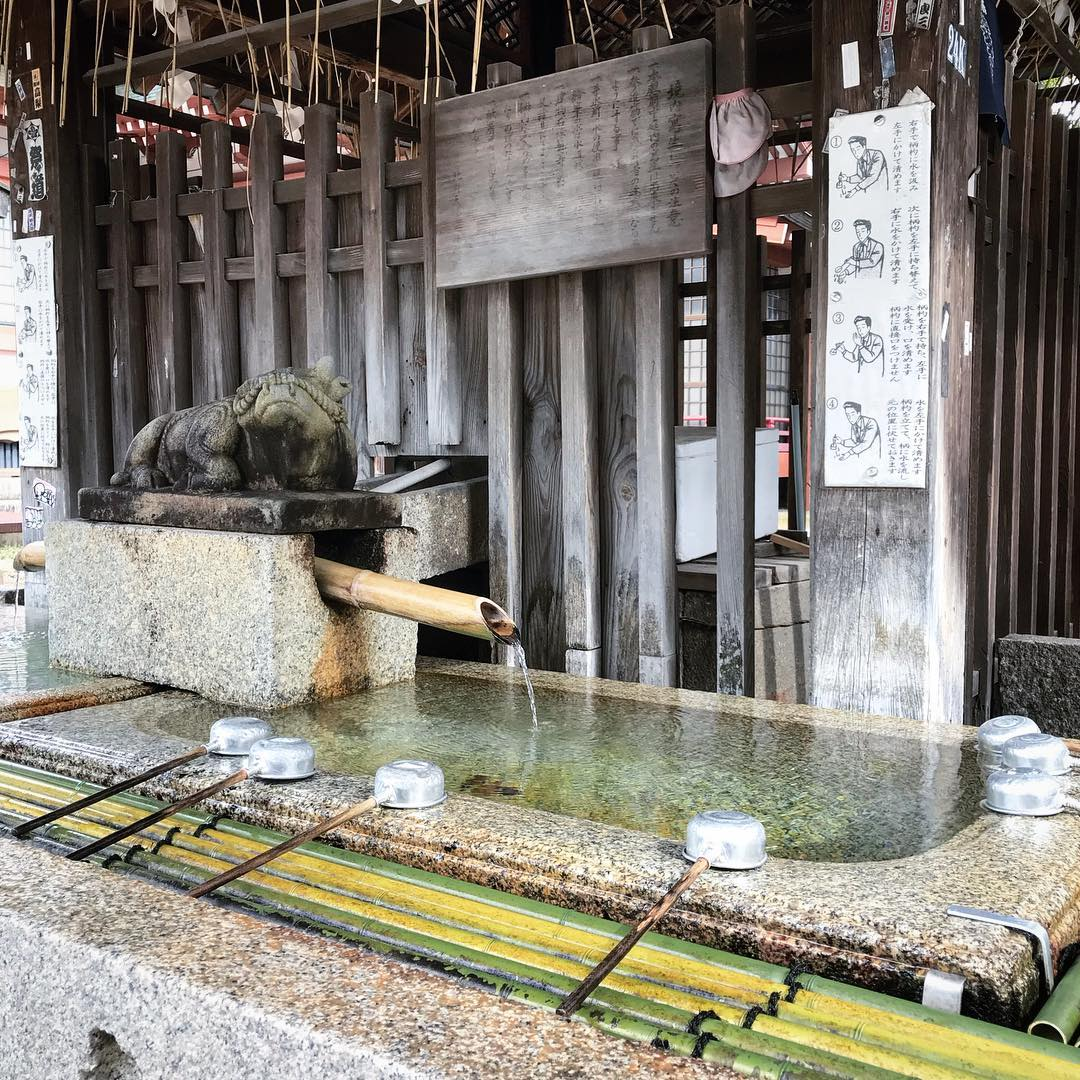 Kitano Tenmangu Shrine - Font of Purification