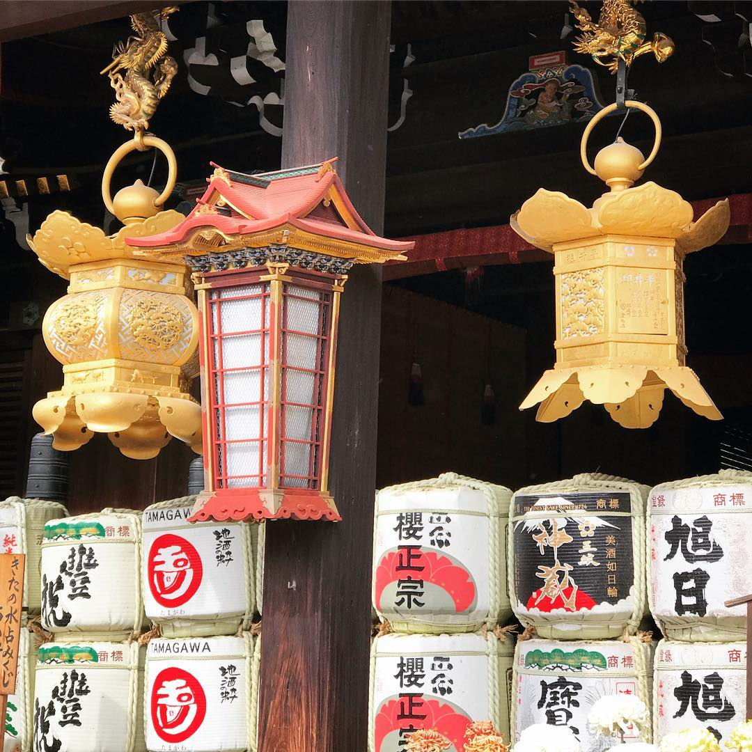 Kitano Tenmangu Shrine - Lanterns